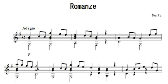 Romanze.png